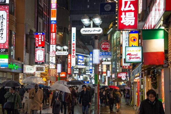 Shibuya Il quartiere di Shibuya a Tokyo